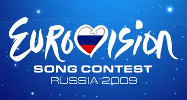 �����������, Eurovision